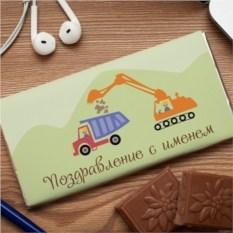 Шоколадная открытка Стройка