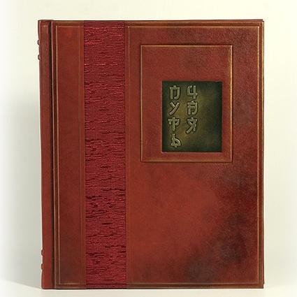 Книга кожаный переплет «Путь Чая»