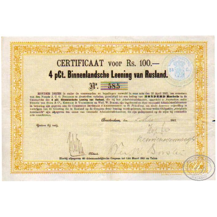 4% Российский Заем, Амстердам. Сертификат на 100 р