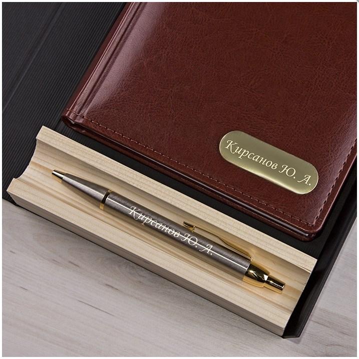 Набор ручка Parker и ежедневник с гравировкой