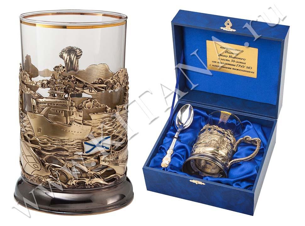 Набор для чая Морфлот