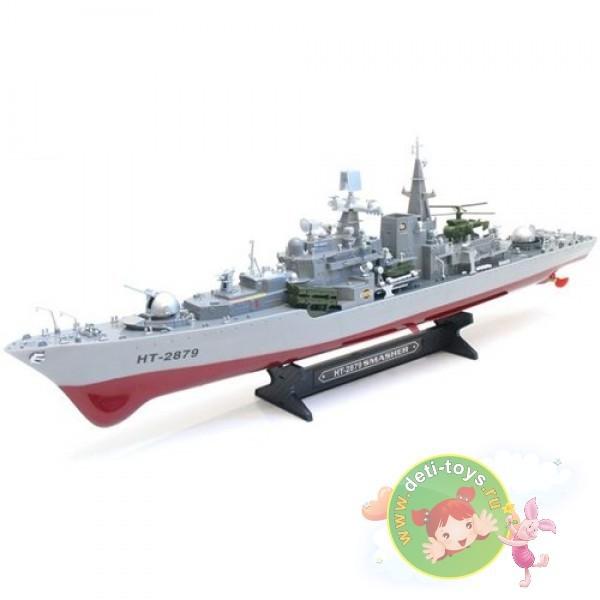 Радиоуправляемый корабль-авианосец Smasher HT-2879