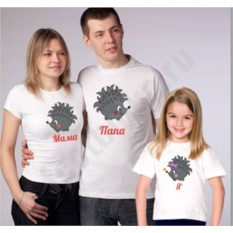 Семейные футболки Ёжики