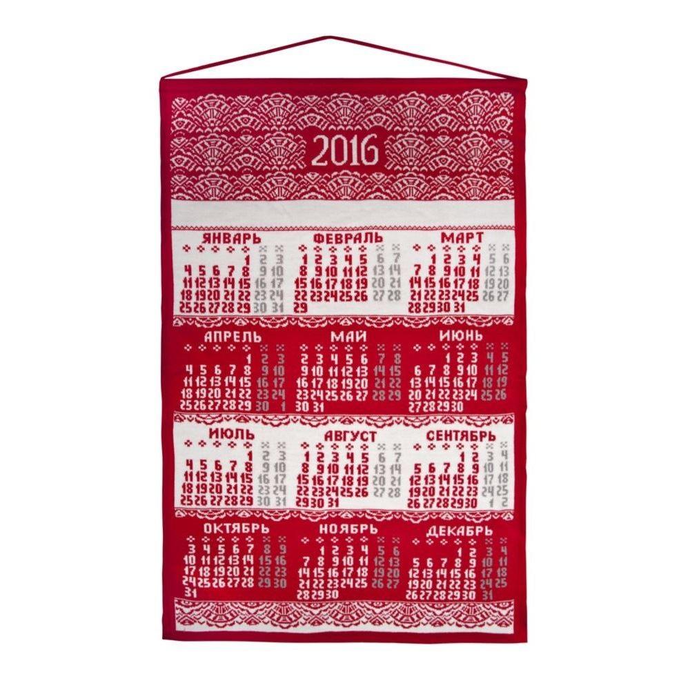 Вязаный календарь Целый год в ажуре