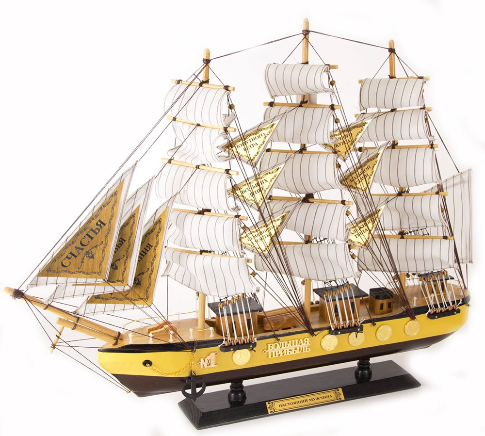 Корабль прибыли и процветания