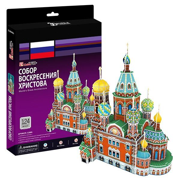 3D пазл Cubic Fun Собор Воскресения Христова (Россия)