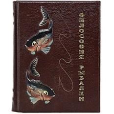 Подарочная книга Философия рыбалки