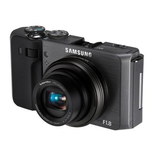 Цифровая фотокамера Samsung Digimax EX1