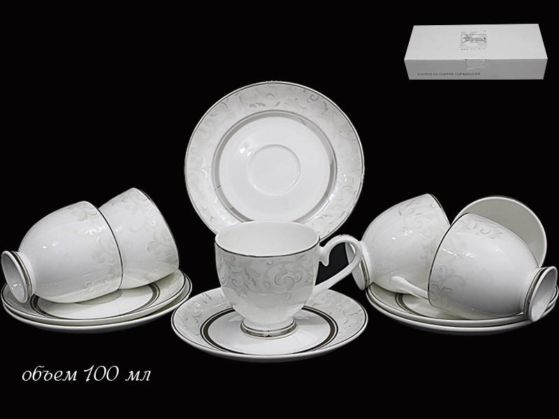 Кофейный набор Серый шелк