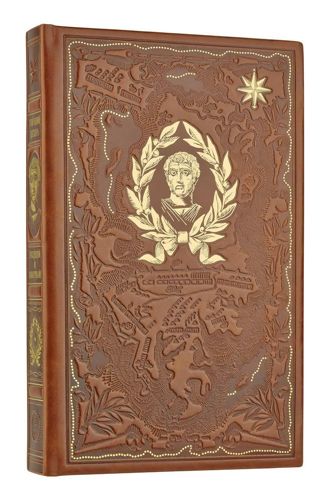 Книга Ю. Цезарь. Разделяй и властвуй! Записки триумфатора