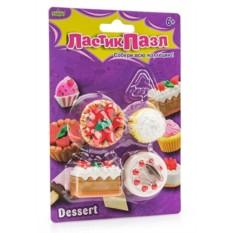Ластики-пазлы «Тортики»