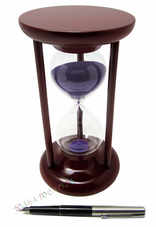 Песочные часы на15 минут (фиолетовый песок)