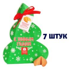 Печенье с предсказаниями «Ёлка» (7 упаковок в блоке)