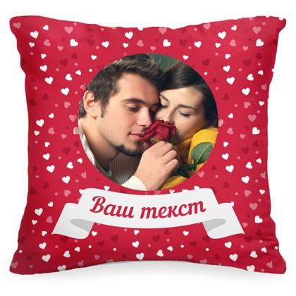 Подушка с Вашим фото «Сердечки»