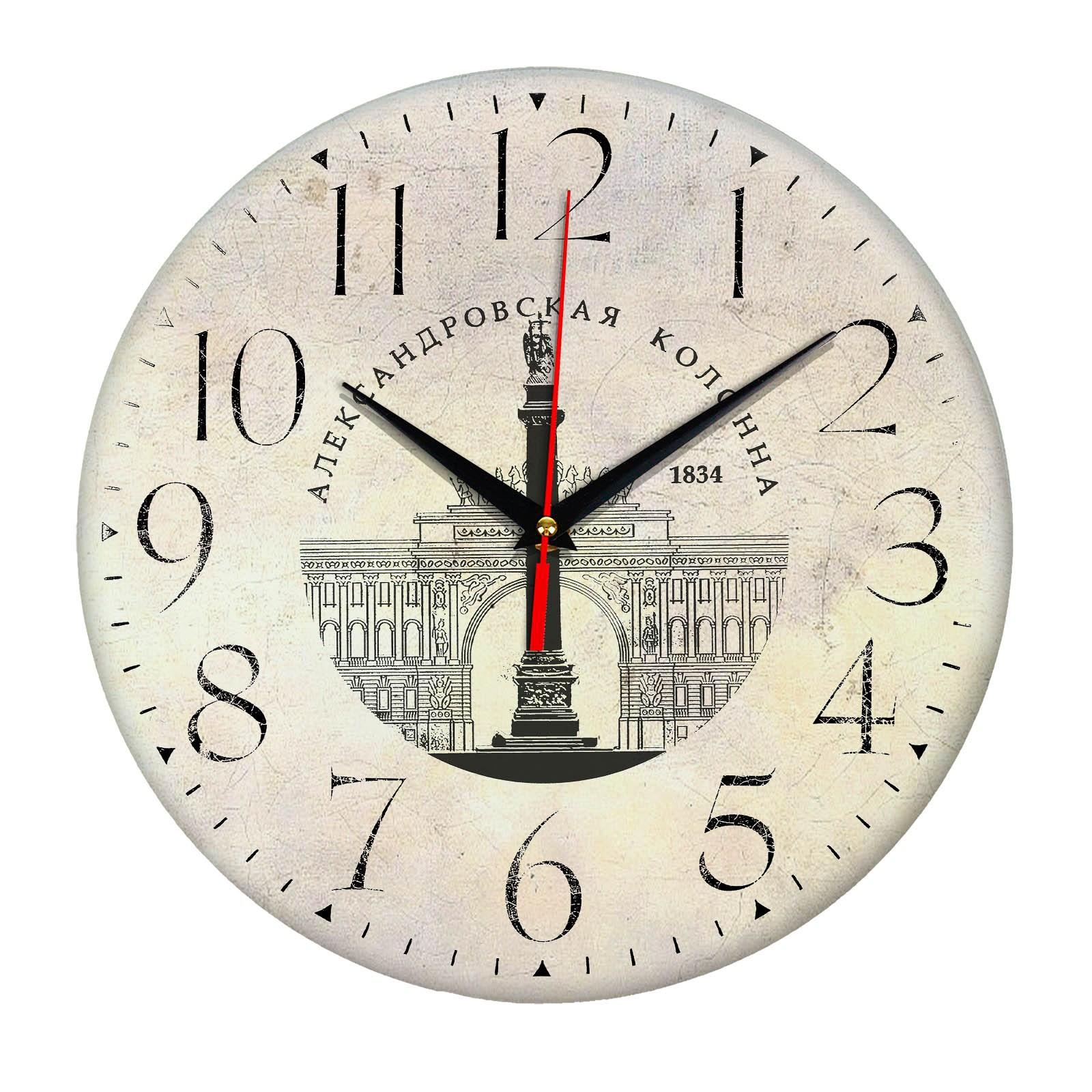 Античные часы Санкт-Петербург. Александровская колонна