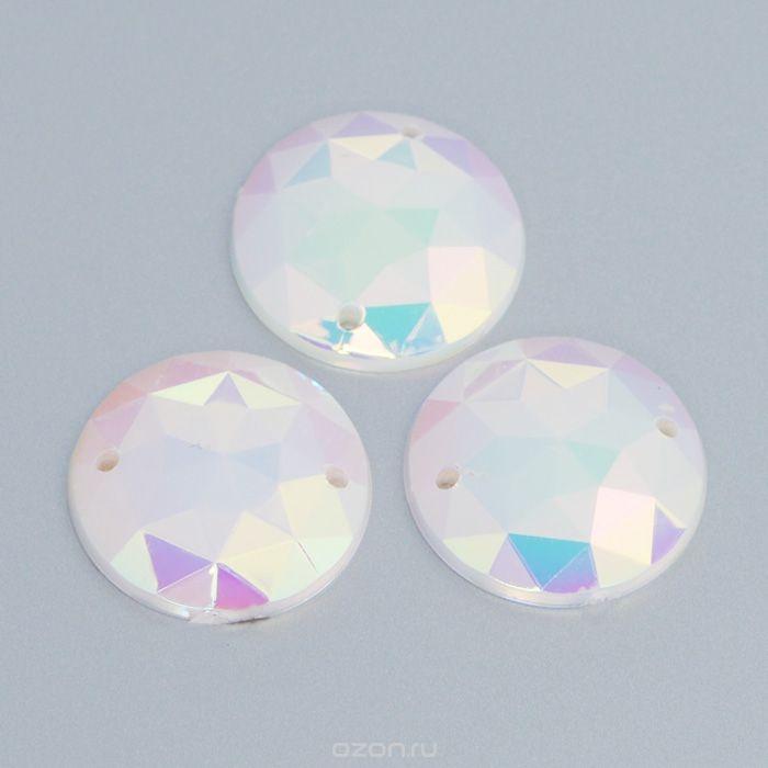 Стразы пришивные Астра, круглые, цвет: перламутровый, 3 шт