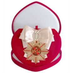 Большой Орден с кремовой лентой Юбилей 65