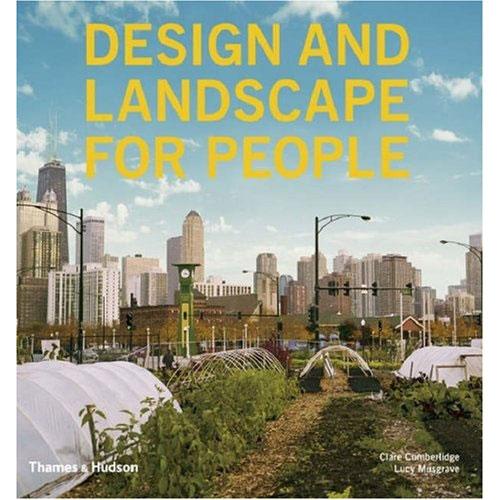 «Дизайн и ландшафт для людей»