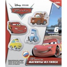 Набор для творчества Магниты из гипса Тачки Disney