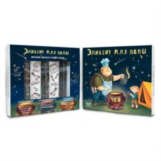 Чай Tea Collection Элексир для папы