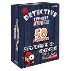 Карточная игра «Детективные истории. Юниор»