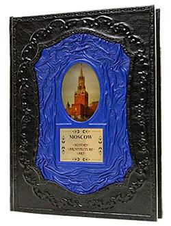 Подарочная книга о Москве на английском языке Moscow