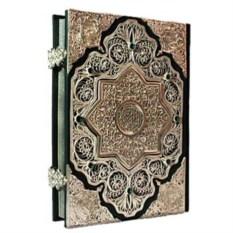 Подарочное издание Коран с филигранью