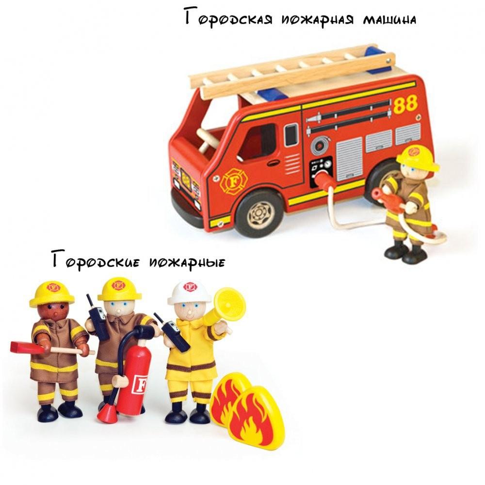 Набор Пожарные, 2 предмета