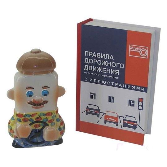 Набор «Водитель» в упаковке «Книга»