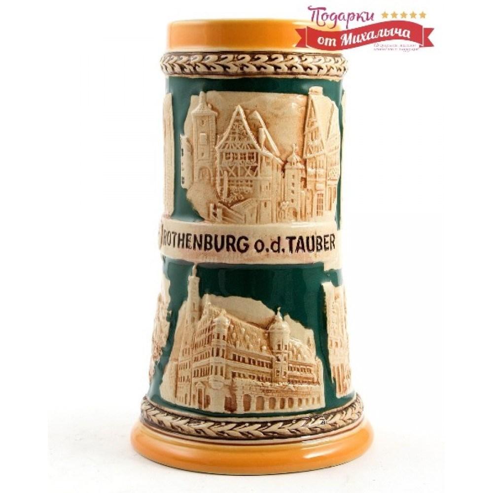 Коллекционная пивная кружка Ротенбург