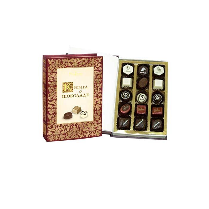 Шоколадный набор Книга о шоколаде. Том 1, малая