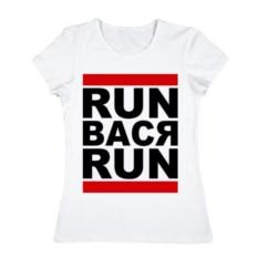 Женская футболка Беги, Вася, беги