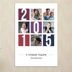 Постер на стену Новогодний фотоколлаж
