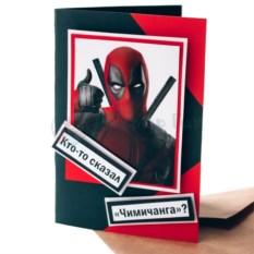 Открытка Deadpool