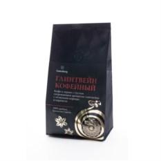 Кофе в зернах Глинтвейн кофейный