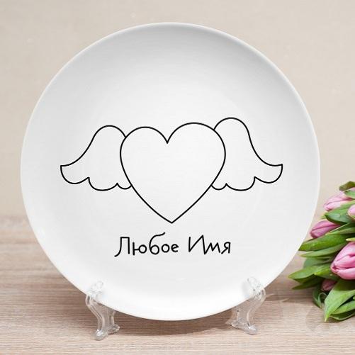 Именная тарелка Амур