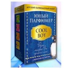 Набор Юный парфюмер COOL BOY