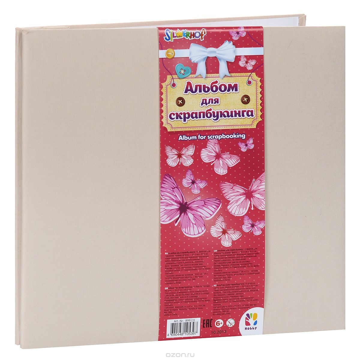 Альбом для скрапбукинга Silwerhof Hobby, цвет: бежевый, 10 листов