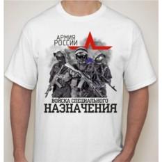 Мужская футболка Войска специального назначения