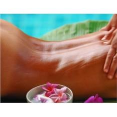 Подарочный сертификат Slim-массаж
