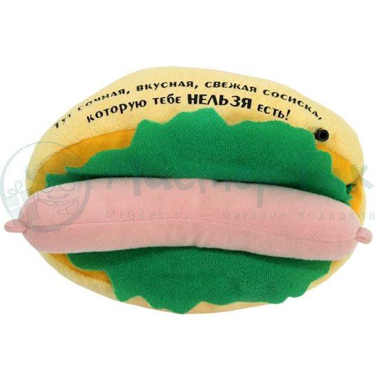 Магнит на холодильник Бутерброд с сосиской для похудения