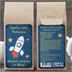 Чай Полёт к мечте