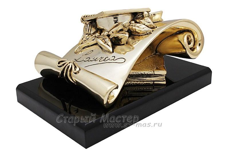 Скульптура с позолотой «Лауреат»