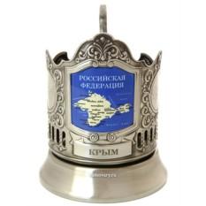 Никелированный подстаканник с цветным нанесением Крым