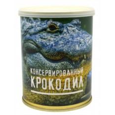 Сладкие консервы Крокодил консервированный