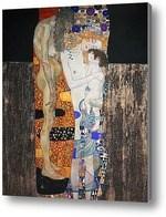 Репродукция картины Три возвраста женщины