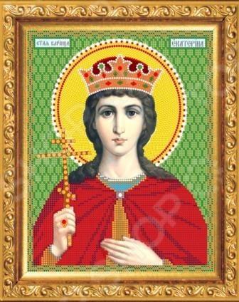 Набор для вышивания «Святая Великомученица Екатерина»