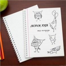 Именная тетрадь Рисунки