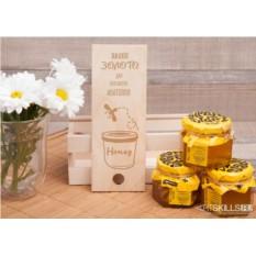 Мини-набор мёда «Жидкое золото»
