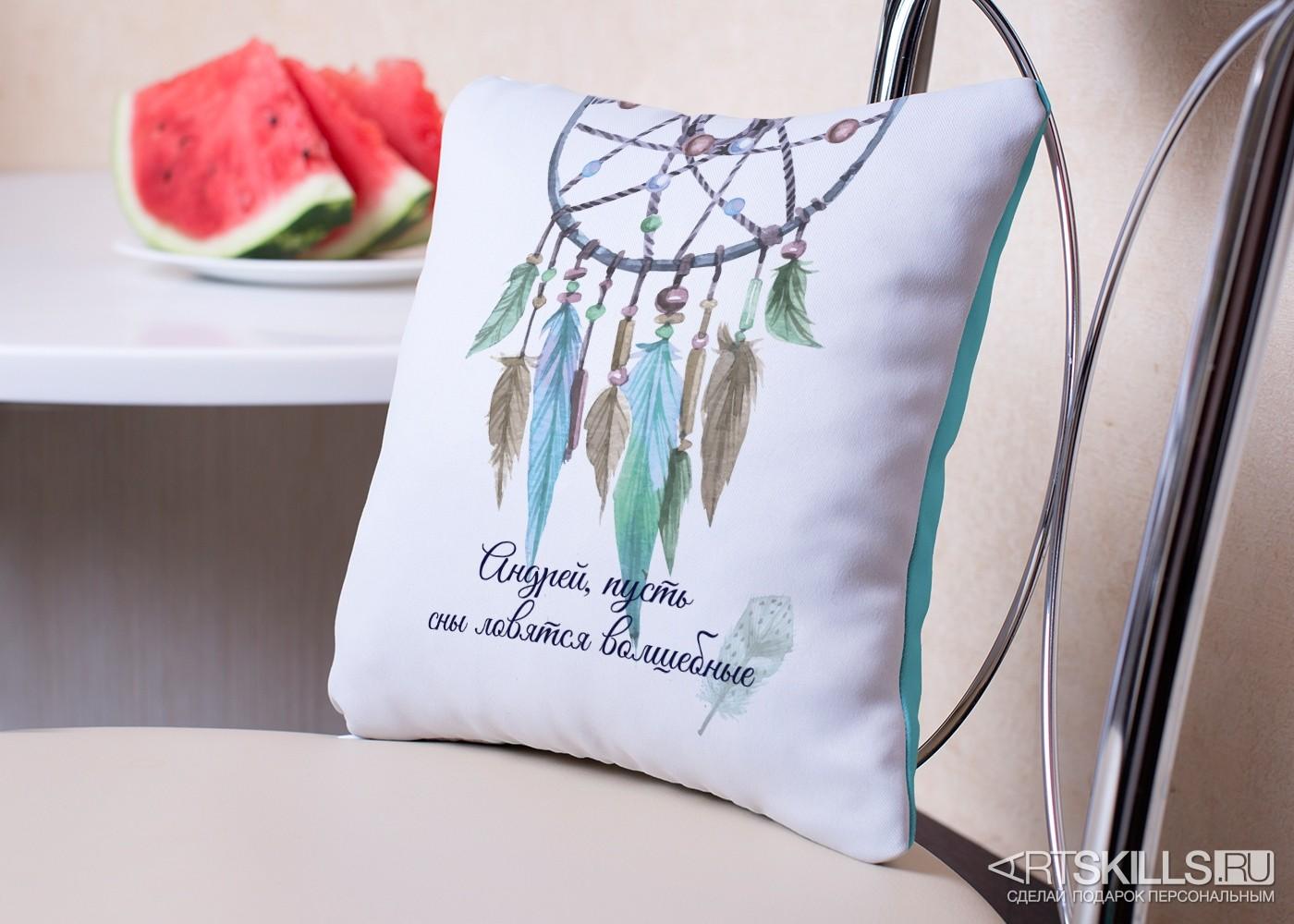 Именная подушка «Ловец снов»